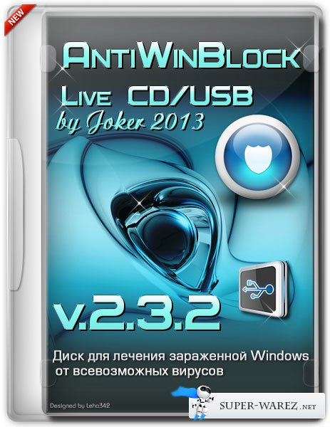 AntiWinBlock 2.3.2 LIVE CD/USB (RUS/2013)