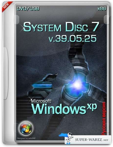 System Disc 7 - Microsoft Windows® XP v.39.05.25 DVD/USB (x86/RUS/01.06.2013)