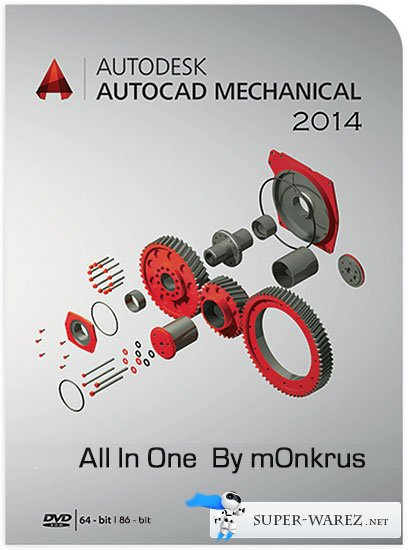 Autodesk AutoCAD Mechanical 2014 AIO By m0nkrus (x86/x64/RUS/ENG/2013)
