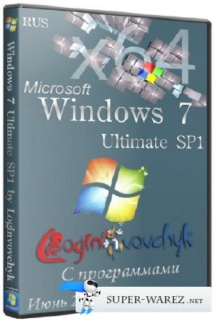 Windows 7 Ultimate SP1 x64 с программами Loginvovchyk Июнь 2013 (RUS)