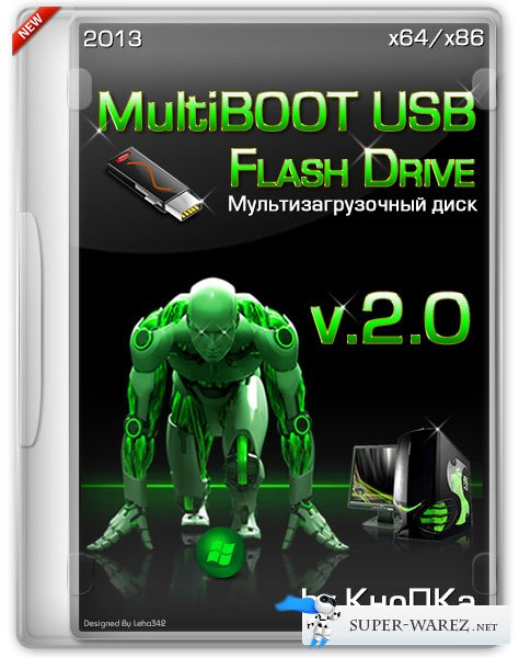 MultiBOOT USB Flash Drive v.2.0 by КноПКа (Образ GHO/RUS/2013)