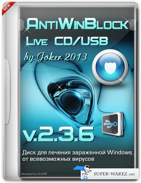 AntiWinBlock 2.3.6 LIVE CD/USB (RUS/2013)