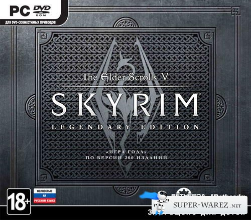 The Elder Scrolls V: Skyrim. Legendary Edition (2013/RUS/ENG/Steam-Rip)