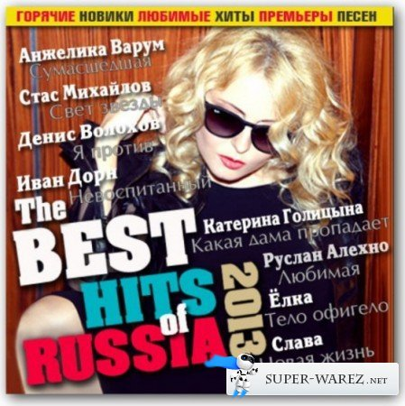 The Best Hits Of Russia (2013)