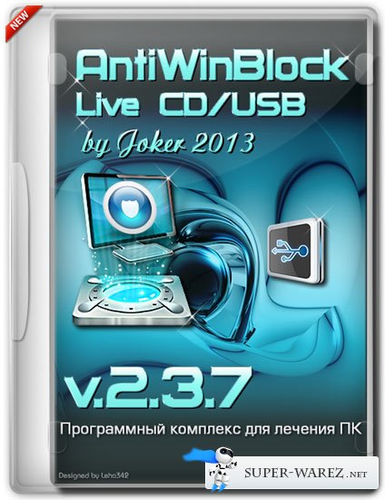 AntiWinBlock 2.3.8 LIVE CD/USB (RUS/2013)