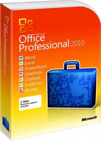 Microsoft Office 2010 Professional Plus (x64) 14.0.6023.1000 by AIRTone Rus