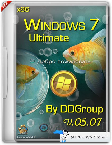 Windows 7 SP1 Ultimate x86 v.05.07 by DDGroup (RUS/2013)