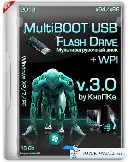 MultiBOOT USB Flash Drive v.3.0 by КноПКа + WPI (RUS/2013)