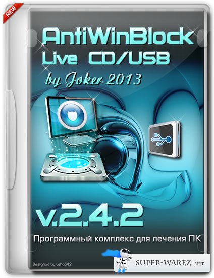 AntiWinBlock 2.4.2 LIVE CD/USB (RUS/2013)