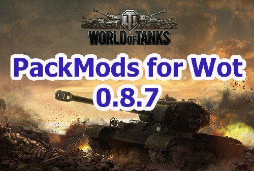 Моды для World of Tanks от AiD /под патч 0.8.7/