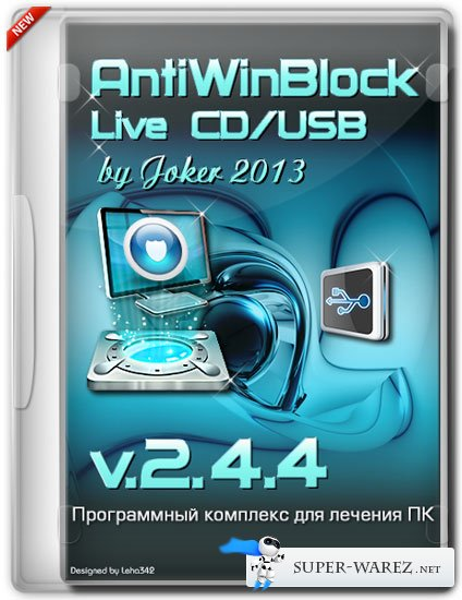 AntiWinBlock 2.4.4 LIVE CD/USB (RUS/2013)