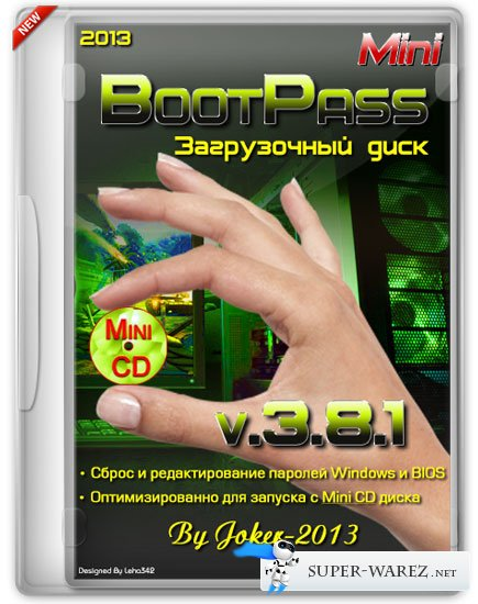 BootPass 3.8.1 Mini (RUS/2013)