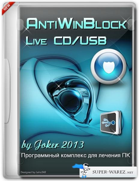 AntiWinBlock 2.4.6 LIVE (CD/USB)