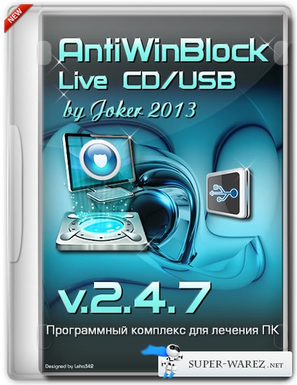 AntiWinBlock 2.4.7 LIVE CD/USB (RUS/2013)