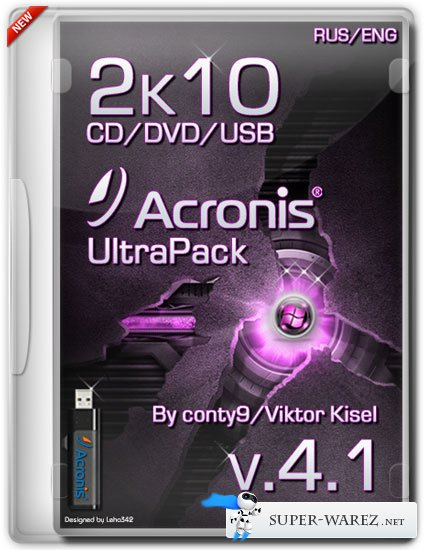 Acronis 2k10 UltraPack CD/USB/HDD 4.1 (RUS/ENG/2013)