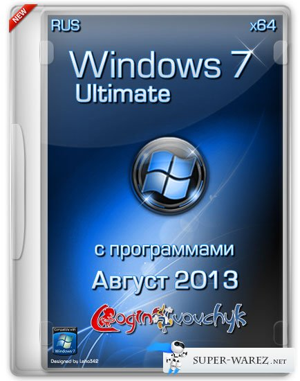 Windows 7 Ultimate SP1 x64 by Loginvovchyk + Soft (Август 2013)