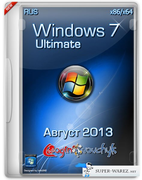 Windows 7 Ultimate SP1 x64/x86 by Loginvovchyk без набора программ (Август 2013)