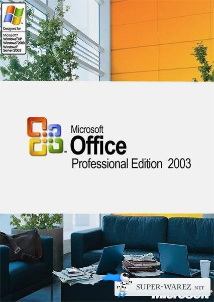 Microsoft Office Pro 2003 SP3 VL + Conv2007 + (Updates 21.08.2013)