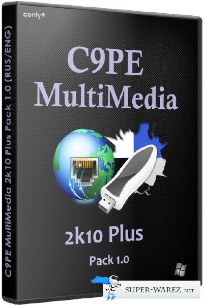C9PE MultiMedia 2k10 Plus Pack 1.0 (RUS/ENG/2013)