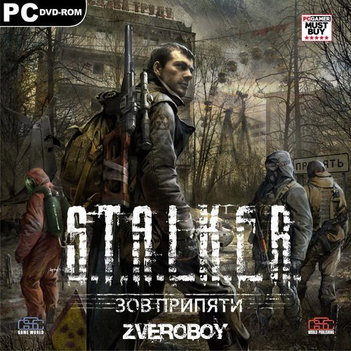 S.T.A.L.K.E.R.: Call of Pripyat / Зов Припяти: Зверобой 3 (1.0fix) (2011/Rus/Mod/RePack by Kplayer Repack)