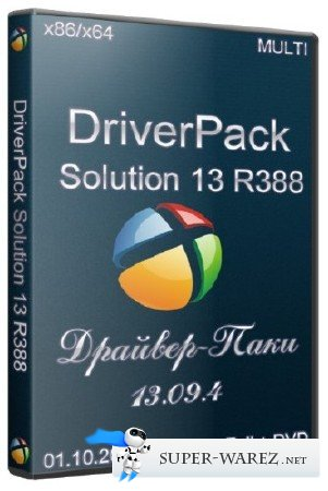 DriverPack Solution 13 R388 Full Edition + DVD Edition 13.09.4 (Multi/Rus/2013)