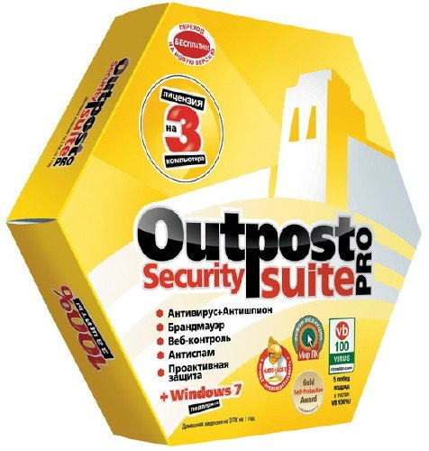 Outpost Security Suite PRO 8.1.2.4313.670.1936 Final