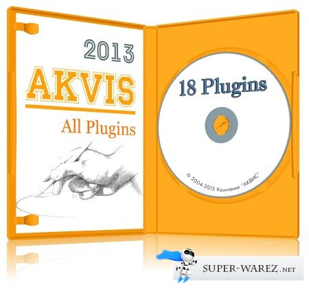 AKVIS All Plugins 2013 x32|x64 (22.10.2013) ML|RUS