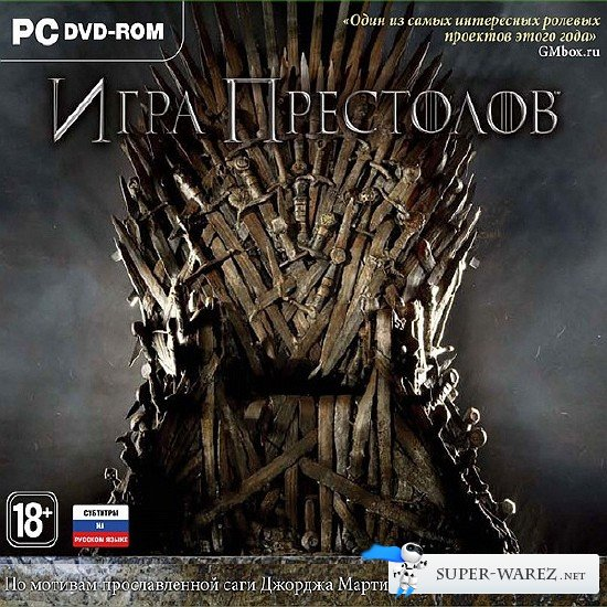 Игра Престолов (2012/RUS/MULTi7/RePack by Boomburum)