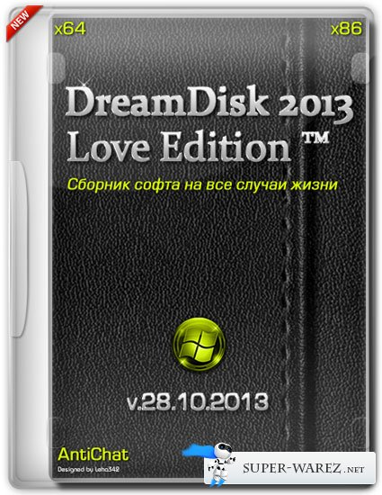 DreamDisk 2013 Love Edition 28.10.2013 (ML/RUS/2013)