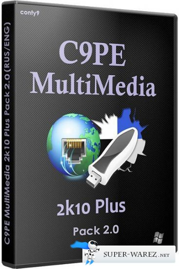 C9PE MultiMedia 2k10 Plus Pack 2.0 (RUS/ENG)