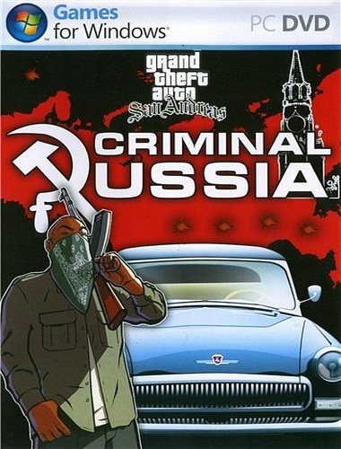 GTA / Grand Theft Auto: Криминальная Россия (2010/Rus/Eng/RePack by Diamond00744)