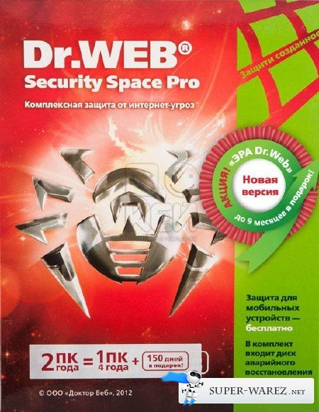 Dr.Web Security Space 9.0.0.10300 Final (ML|RUS)
