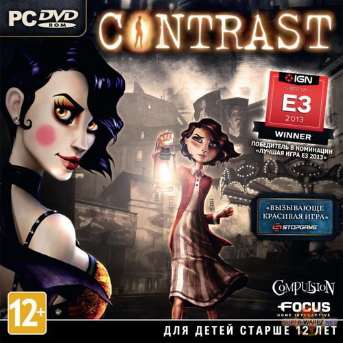 Contrast (2013/RUS/ENG/MULTi7-iNLAWS)