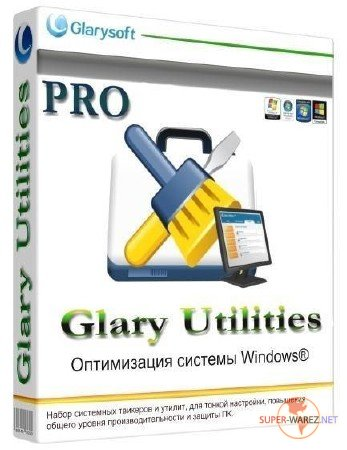 Glary Utilities Pro 4.3.0.80 Final RePack (& Portable) by D!akov