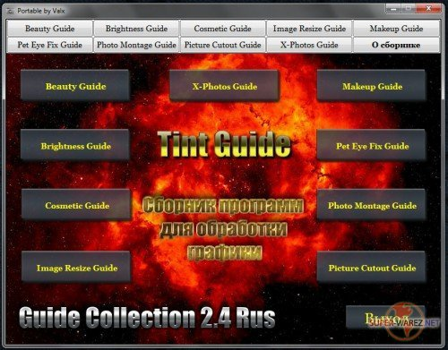 Tint Guide Collection 2.4 Portable