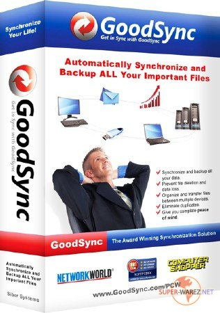 GoodSync Enterprise 9.9.0.5 [MUL | RUS]