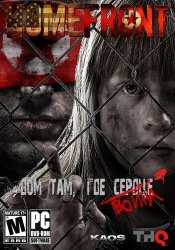 Homefront: Ultimate Edition + DLC (v.1.5.500001.0) (2011/Rus/Eng/Rip)