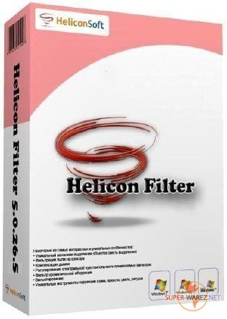 Helicon Filter 5.3.3 [MUL | RUS]