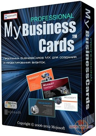 BusinessCards MX 5.00
