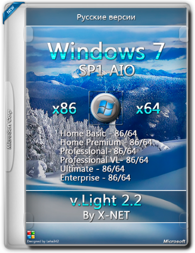Windows 7 SP1 All Editions - Light 2.2 - By X-NET (x86/x64) (2015)