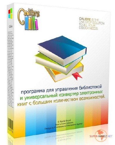 Calibre 2.52.0 Final Rus Portable