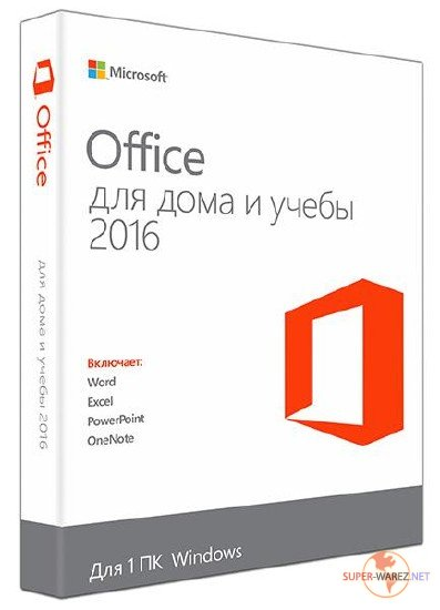 Microsoft Office 2016 Pro Plus 16.0.4405.1000 VL RePack by SPecialiST v16.8