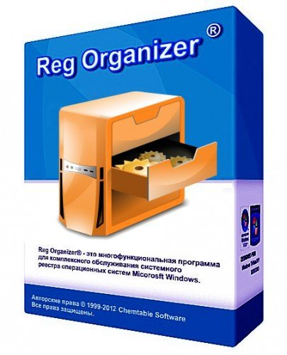 Reg Organizer 7.60 Beta 2 RePack/Portable by Diakov