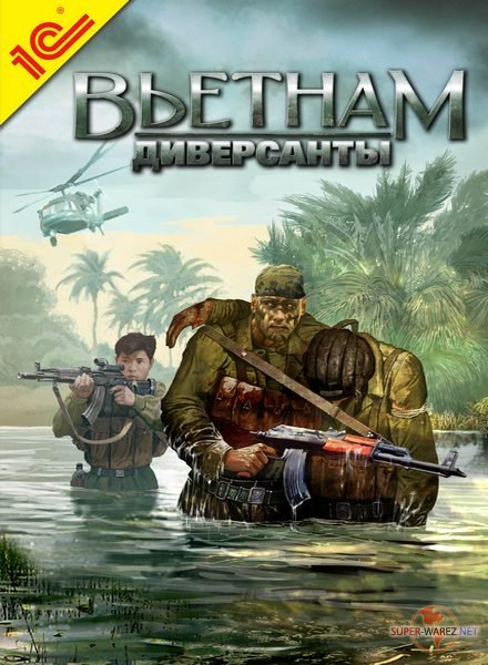 Men of War: Vietnam / Диверсанты: Вьетнам Special Edition (2011/ENG/License)