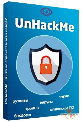 UnHackMe 8.50 Build 550 RUS/ENG