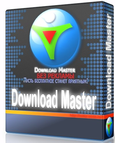 Download Master 6.11.1.1533 RePack by Diakov
