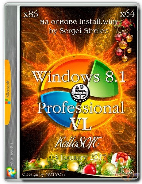 Windows 8.1 Professional VL KottoSOFT v.January by Sergei Strelec