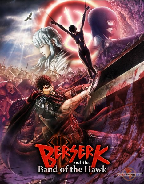 Berserk and the Band of the Hawk (2017/ENG/RePack от FitGirl)