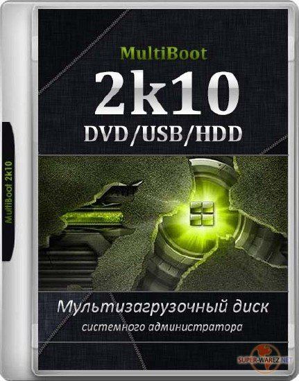MultiBoot 2k10 7.4 Unofficial (RUS/ENG/2017)