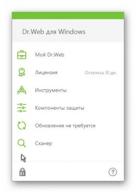 Dr.Web Anti-Virus + Security Space + CureIT! + LiveCD + LiveUSB